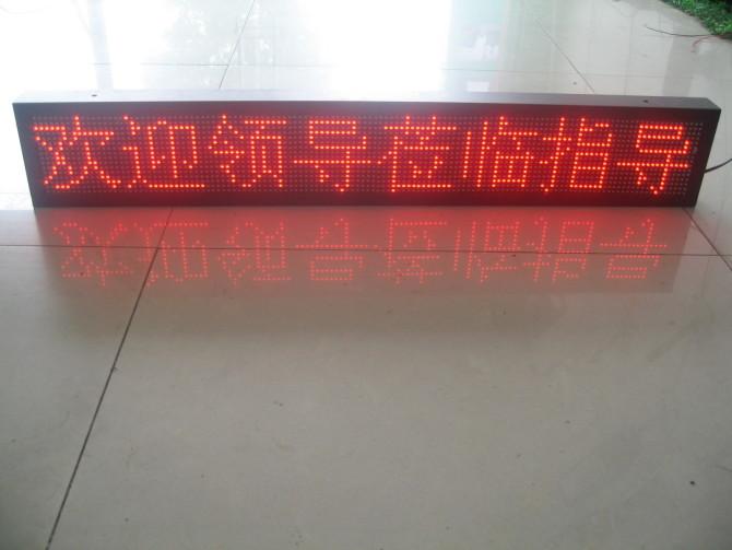 处理LED电子屏幕