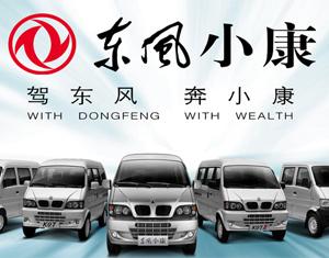 中捷汽��Q易有限公司