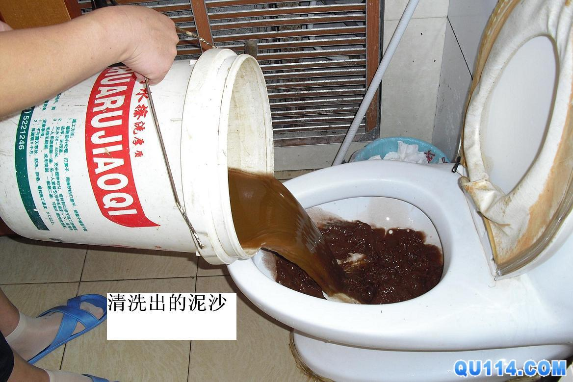 锦州专业清洗地暖暖气