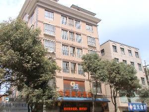陆良金湾商务酒店