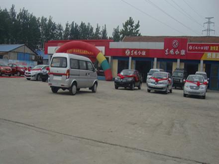 费县正通汽车销售服务有限公司