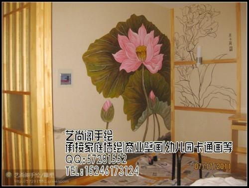 林甸艺尚阁手绘/墙绘/壁画