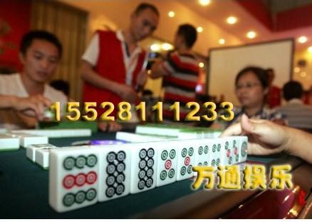 包赢麻将机选择机麻15528111233效果好