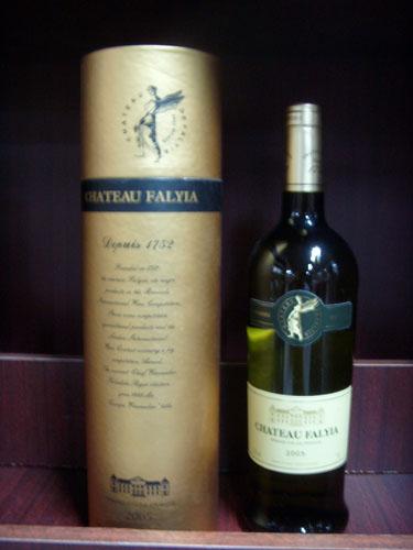 法国-法莱雅干红葡萄酒fn05