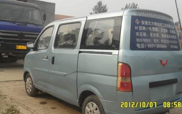 淮北二手五菱鸿途面包车出售