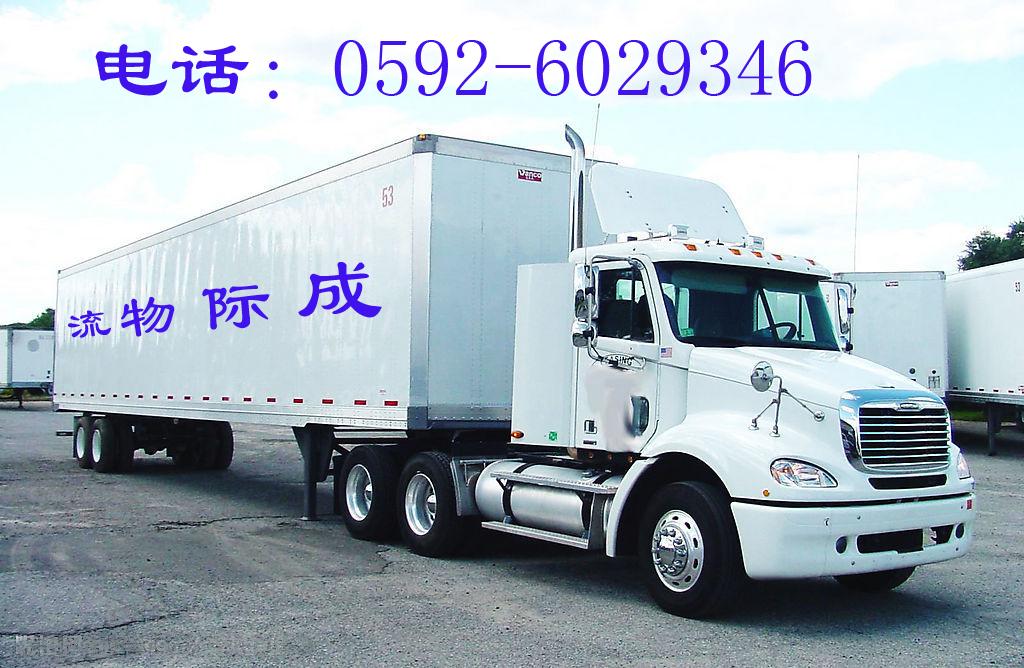 廈門搬家、廈門行李運輸、家電包裝、安全快捷便民服務
