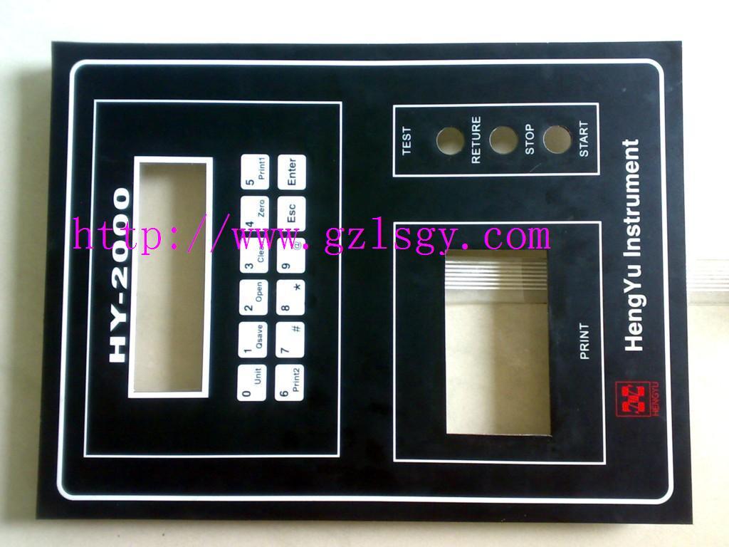 广州机械面板生产厂家、厂家直销机械面板