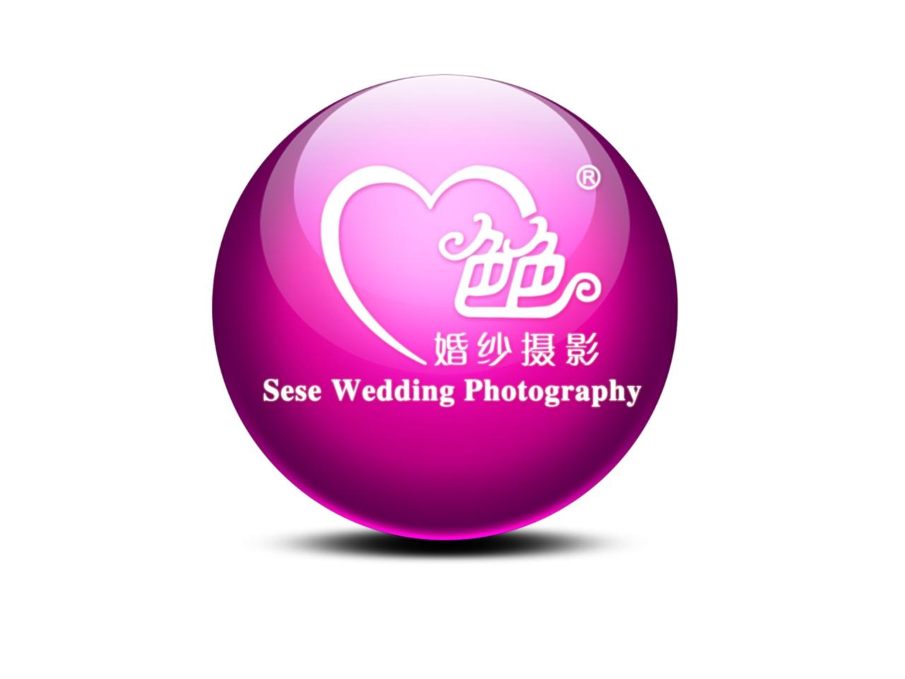 惠州黄山色色婚纱影楼