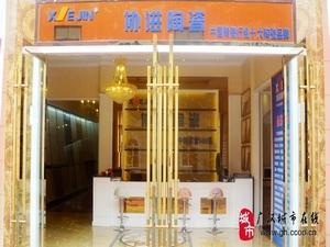 广东协进陶瓷有限公司广汉总代理