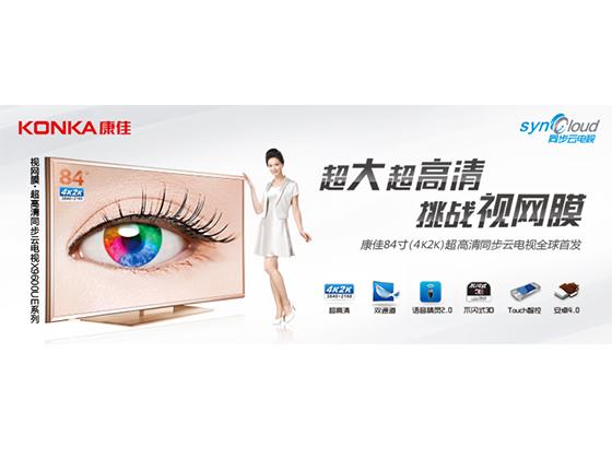 视网膜x9600系列