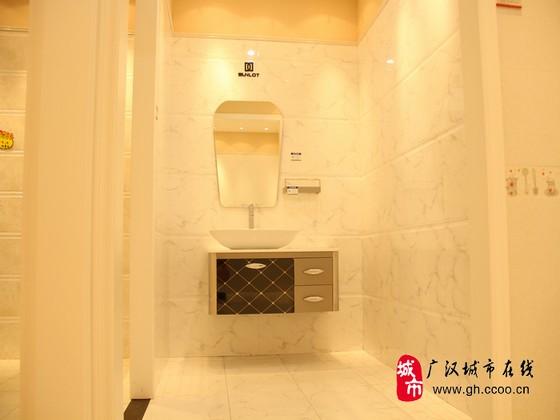 广汉宏宇陶瓷