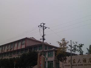 邻水县上川东大酒店