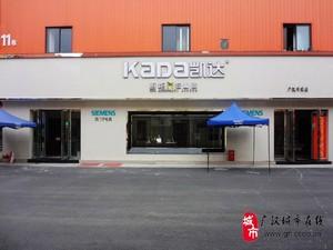 广汉凯达橱柜专卖店