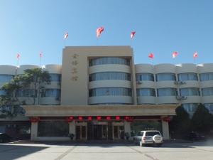 甘肃金塔宾馆