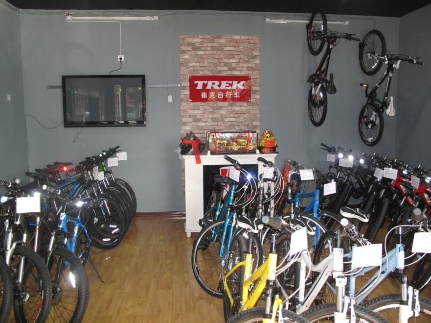 武安崔克自行车专卖店