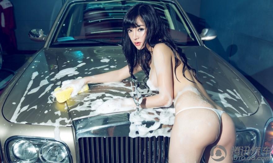 性感全裸车模扮洗车妹