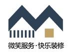 桂林市首铭装饰工程有限公司