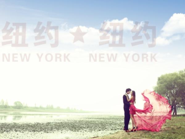 长治纽约纽约皇家摄影