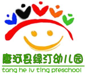 威尼斯人游戏网站县绿汀幼儿园