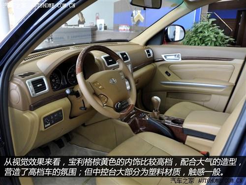 华泰 华泰汽车 宝利格 2012款 2.0t 手动两驱智汇版高清图片
