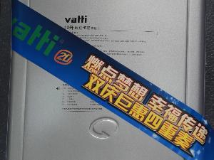 华帝 JSQ18-QL10LJW强排热水器