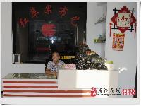 唐河红苹果布艺店内展示
