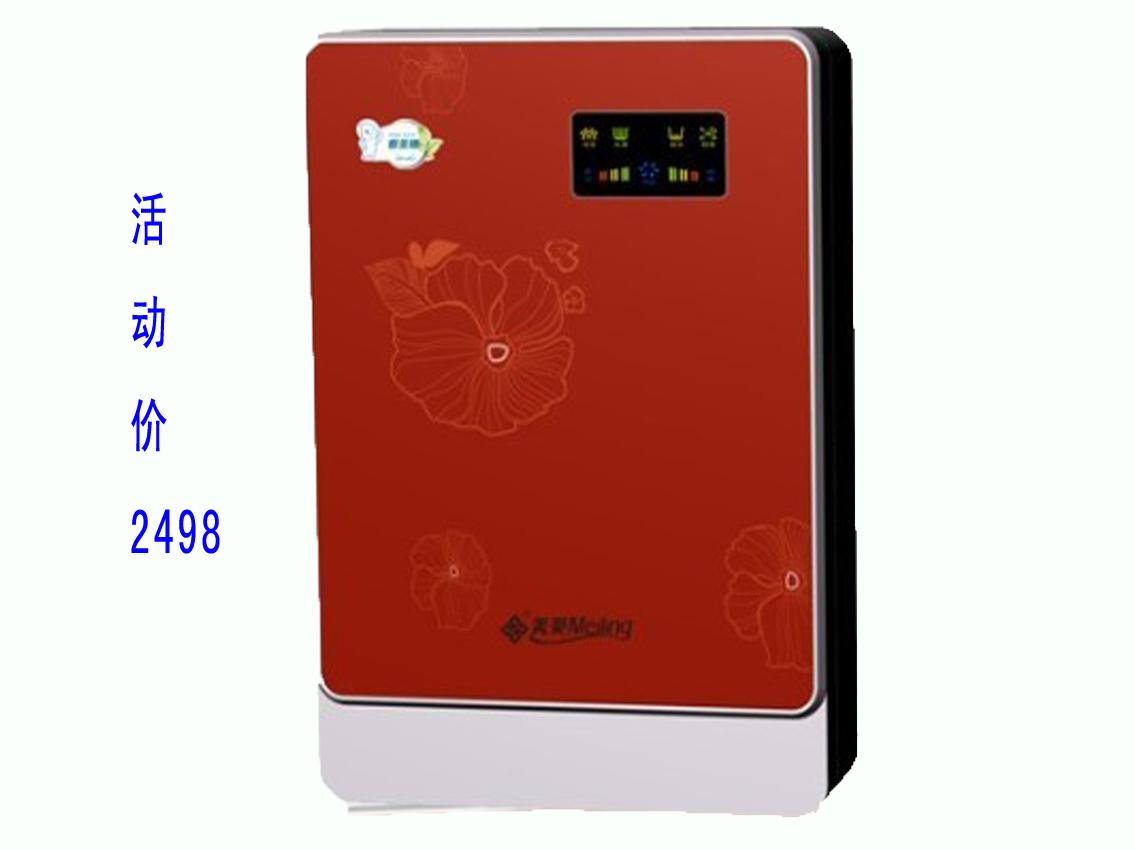 美菱净水机MYRO105-5