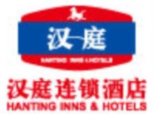 铜仁汉庭快捷酒店