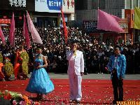 永昌首届名俗文化节开幕式