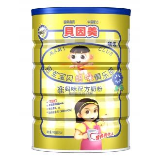 908g准妈咪配方奶粉(孕前、早期)