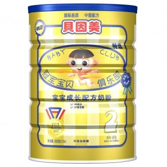 908g冠军宝贝2段宝宝成长配方奶粉