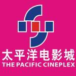 �⑴c太平洋�影院�影票免�M�送
