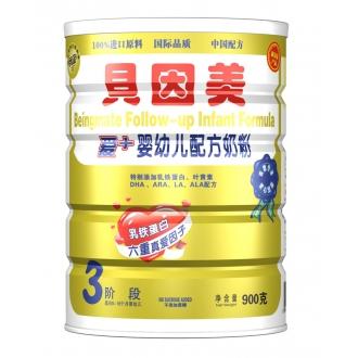 900g金装爱+婴幼儿配方奶粉