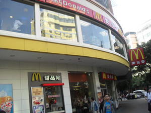 潮州麦当劳餐厅