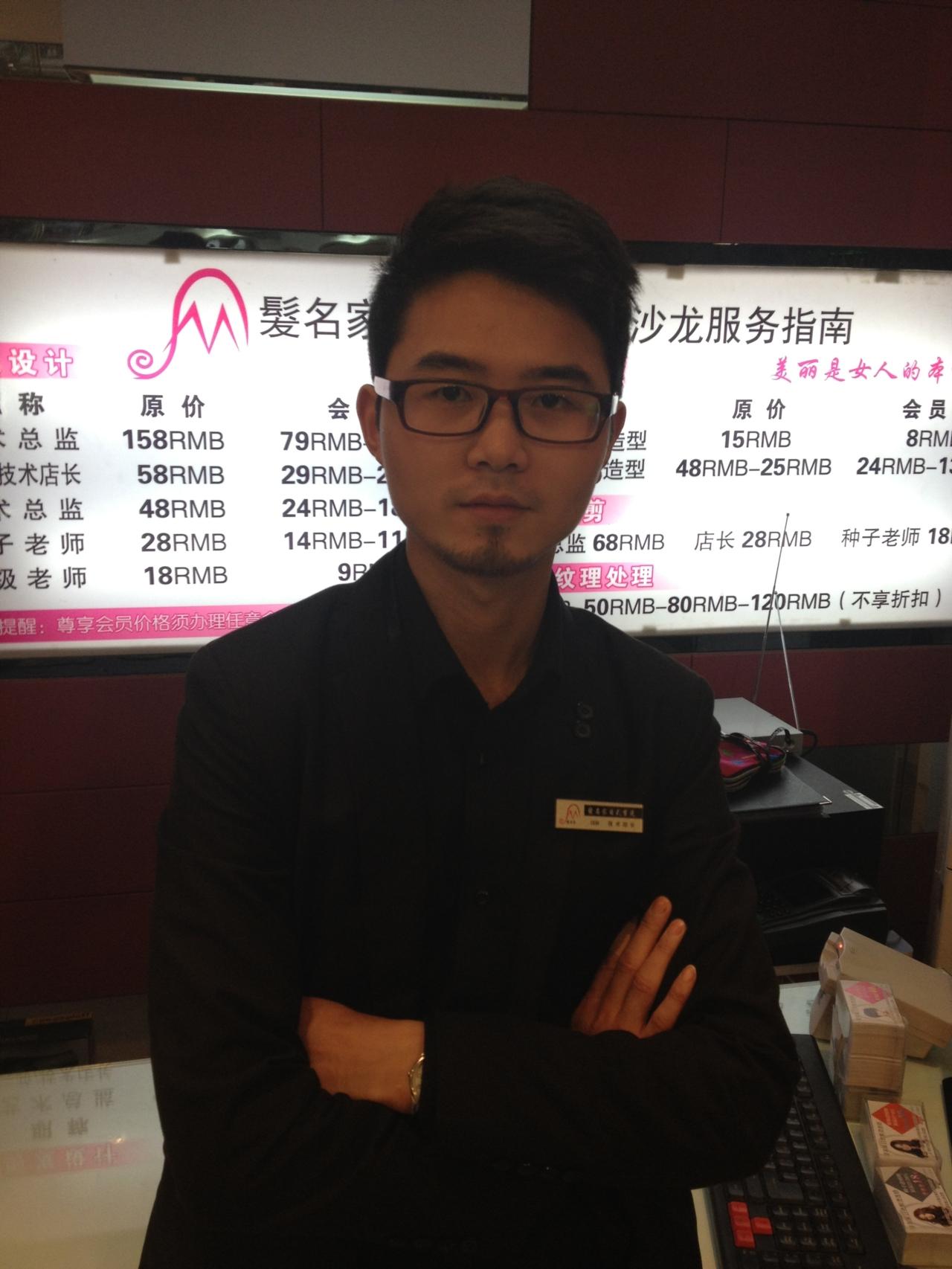 王顺-总店种子老师