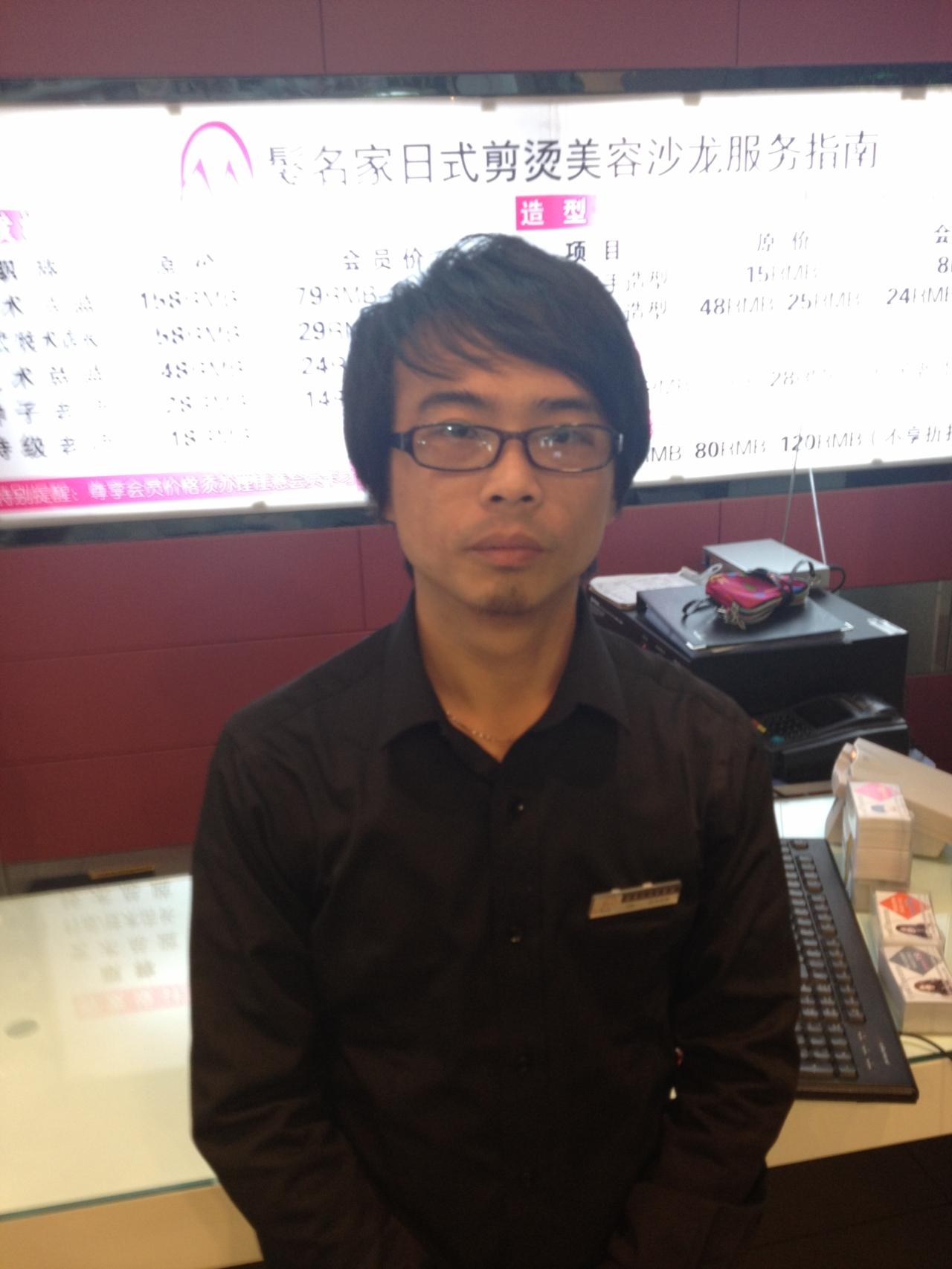 阿俊――总店,技术总监