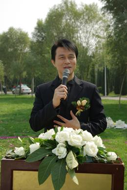 陈亮,婚礼司仪