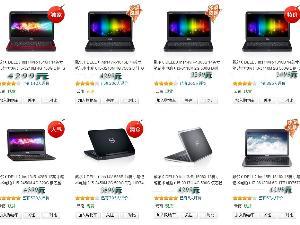 mg电子游戏东航电脑
