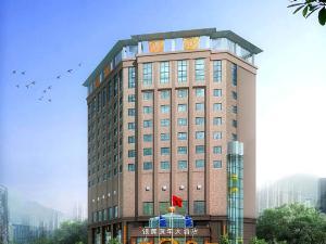 淅川敬业大酒店