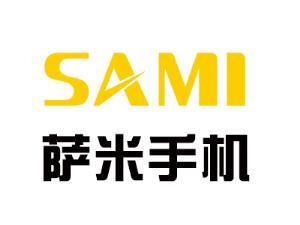 萨米手机竹溪网购实体店