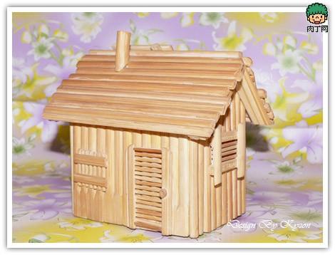 可爱的筷子房屋
