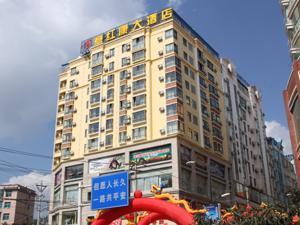贵州意红康大酒店