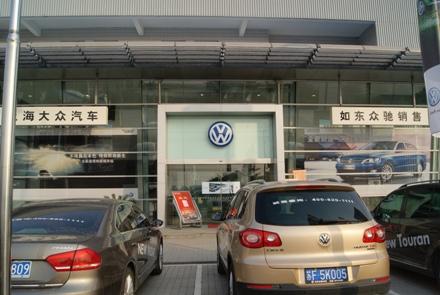 澳门太阳城平台众驰汽车销售服务有限澳门太阳城赌场
