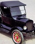 最伟大汽车设计
