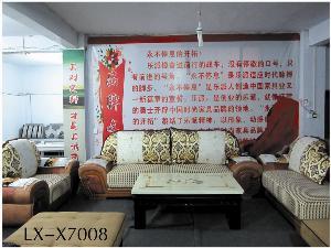 沙发LX-X7008