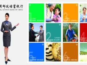 中国邮政储蓄银行连江支行