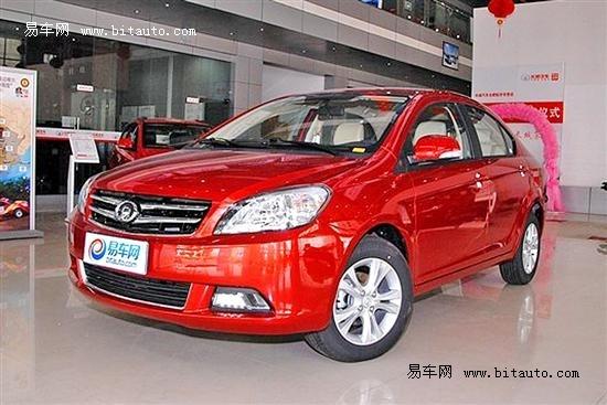 1.5L自主三厢车型推荐 长城C30