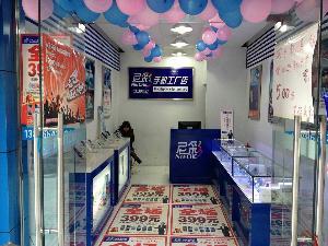 尼彩智能手机工厂店