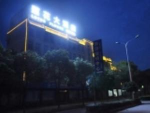 洪湖莲花大酒店