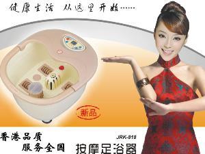 佳瑞康足浴盆高端一键启动洗脚盆按摩自动加热泡脚盆足浴器